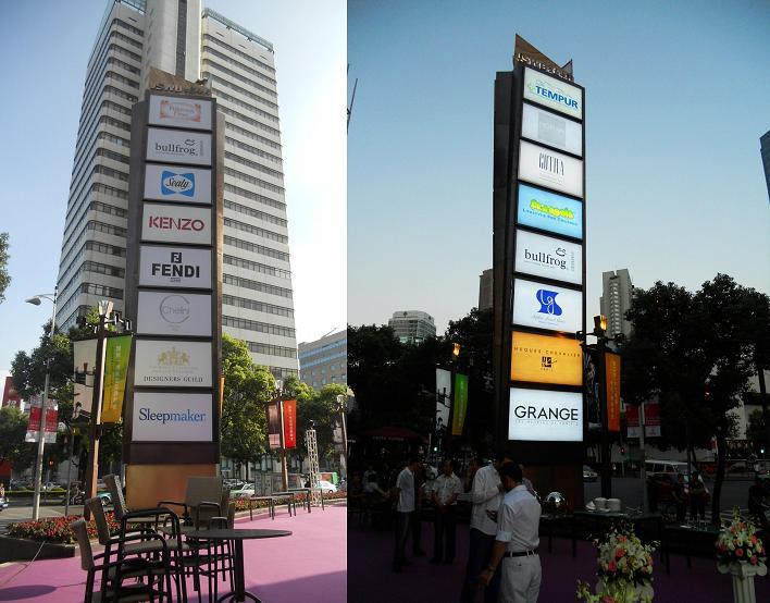 上海精神堡垒制作,楼盘立牌,商场大型立柱图片